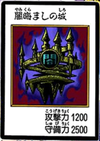 CastleofDarkIllusions-JP-Manga-DM-color