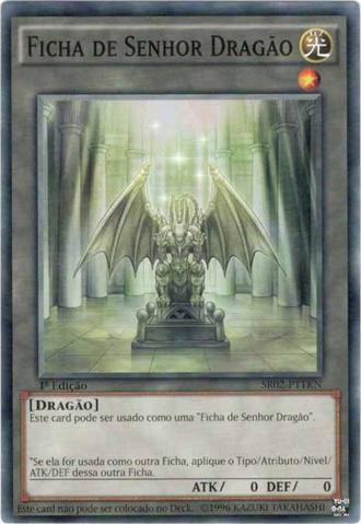 File:DragonLordToken-SR02-PT-C-1E.png
