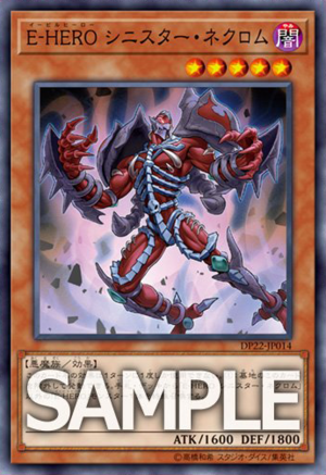 EvilHEROSinisterNecrom-DP22-JP-OP