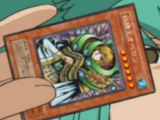 Episode Card Galleries:Yu-Gi-Oh! 5D's - Episode 018 (JP)