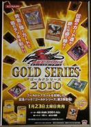 GS02-Poster-JP
