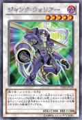 JunkWarrior-DE03-JP-OP