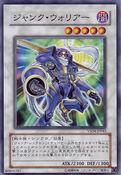 JunkWarrior-YSD4-JP-C