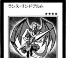 Chapter Card Galleries:Yu-Gi-Oh! GX - Chapter 039 (JP)