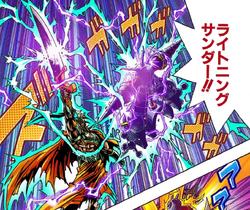 Lightning Thunder - manga