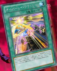 OverlayFlash-JP-Anime-ZX