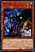 SquirtSquid-SAST-JP-C