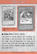 StrategyCard7-DP09-KR