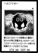 WingedKuriboh-JP-Manga-GX