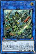 AlienShocktrooperMFrame-LVP2-JP-ScR