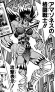 AmazonessFighter-JP-Manga-DM-NC