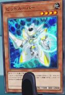Bitrooper-JP-Anime-VR