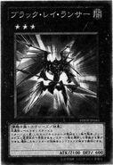 BlackRayLancer-JP-Manga-DZ