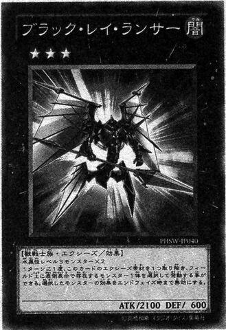 File:BlackRayLancer-JP-Manga-DZ.jpg