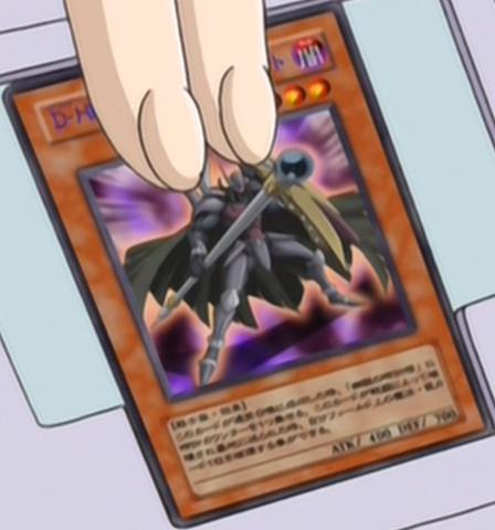 File:DestinyHERODreadServant-JP-Anime-GX.png