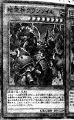 GrandsoiltheElementalLord-JP-Manga-DZ