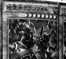 Grandsoil the Elemental Lord (D Team)