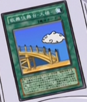 KabukiStageBigBridge-JP-Anime-GX