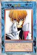 Kaiba-VB3-JP-CC