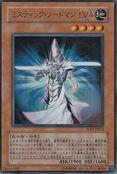 MysticSwordsmanLV4-SOD-JP-UR