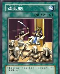Rebellion-JP-Anime-DM