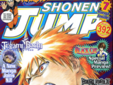 Shonen Jump Vol. 7, Issue 3 promotional card
