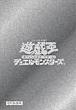 Sleeve-Logo-MetallicSilver-DM-JP