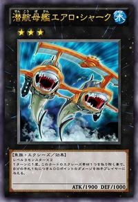 SubmersibleCarrierAeroShark-JP-Anime-ZX
