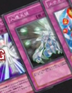 File:SyntheticSeraphim-JP-Anime-GX.png