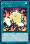 CardsoftheRedStone-CORE-JP-C