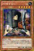 ConfrontingtheC-GS06-JP-OP