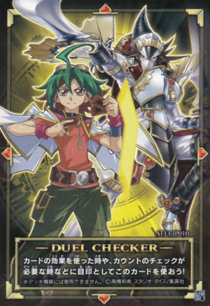 DuelChecker-AT13-JP