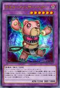 FrightfurBear-JP-Anime-AV-2