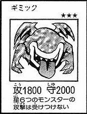 Gimmick-Lab-JP-Manga