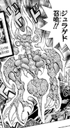 Juragedo-JP-Manga-DM-NC