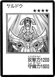 Keldo-JP-Manga-DM