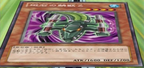 File:MagnetCrocodileZeta-JP-Anime-ZX.jpg
