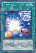ParticleFusion-DT12-JP-DNPR-DT