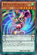 PerformageWindDrainer-JP-Anime-AV
