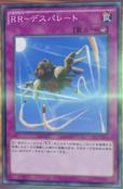RaidraptorReversal-JP-Anime-AV