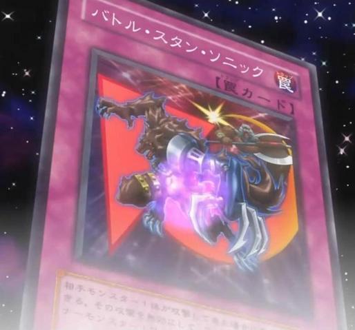 File:SonicStun-JP-Anime-5D.png