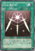 SwordsofRevealingLight-SD11-JP-C