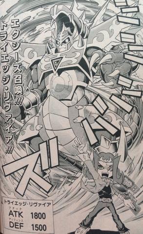 File:TriEdgeLevia-JP-Manga-DZ-NC.png