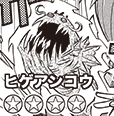 UnshavenAngler-JP-Manga-DZ-NC