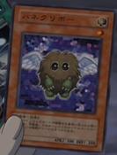 WingedKuriboh-JP-Anime-GX-2