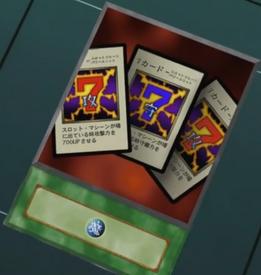7Completed-EN-Anime-DM