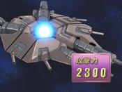 BESBigCore-JP-Anime-GX-NC