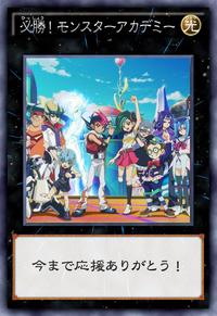 CertainVictoryMonsterAcademy-JP-Anime-ZX