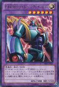 EvilHEROLightningGolem-DE02-JP-R