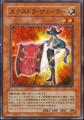 ExtraVeiler-JP-Anime-5D.png